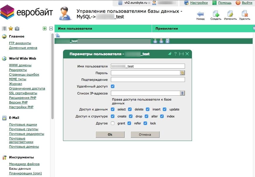 Хостинг mysql с возможностью подключением из вне создать мониторинг серверов на бесплатном хостинге